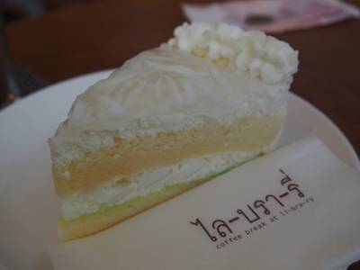 coconut cake   Library  9