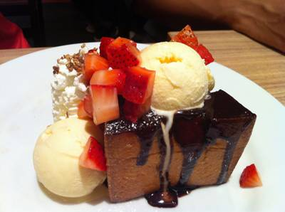 ร้านอาหาร After You Dessert Cafe Crystal Park