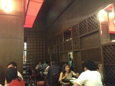 ร้านอาหาร Four Seasons Chinese Restaurant Siam Paragon