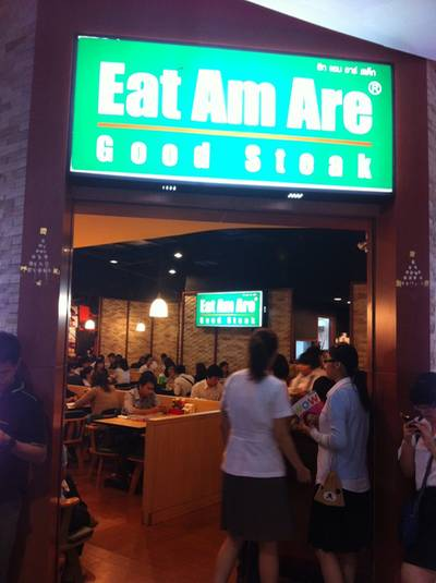    Eat Am Are