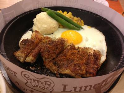 ร้านอาหาร Pepper Lunch Mega Bang-na Mega Bang-na