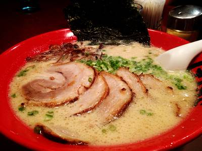 Tonkatsu Chashu   Bankara Ramen