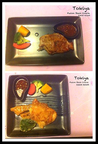 Steak ที่ ร้านอาหาร Tokiya Fusion Steak Course Siam Discovery