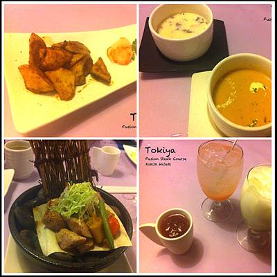 Appetizer-Soup-Steak-Juice ที่ ร้านอาหาร Tokiya Fusion Steak Course Siam Discovery