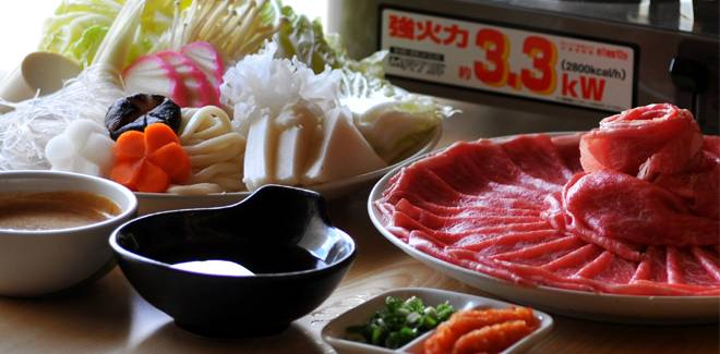 Akiyoshi Japanese Restaurant พระโขนง